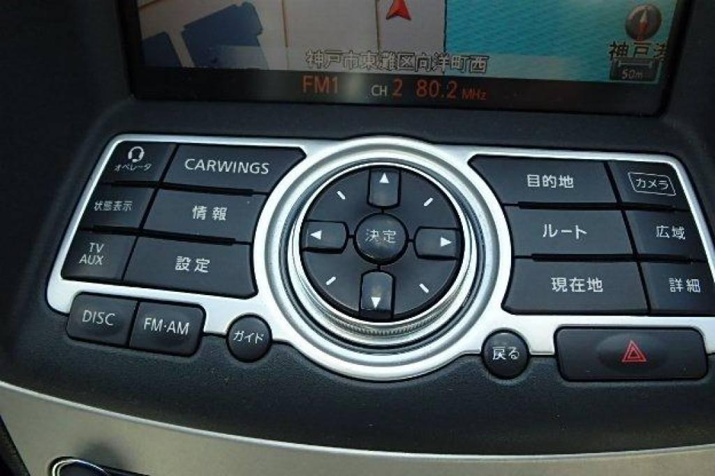 Used 2007 AT Nissan Skyline V36 Image[10]