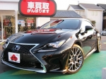 2015 AT Toyota Others DAA-AVC10