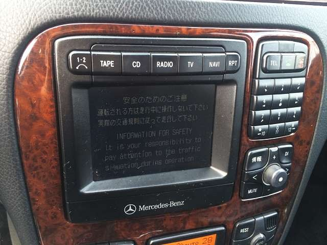 Used 1999 AT Mercedes Benz S-Class GF-220065 Image[5]