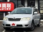 2005 AT Toyota Corolla Fielder DBA-NZE121G