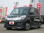 2011 CVT Suzuki Wagon R Solio DBA-MA15S
