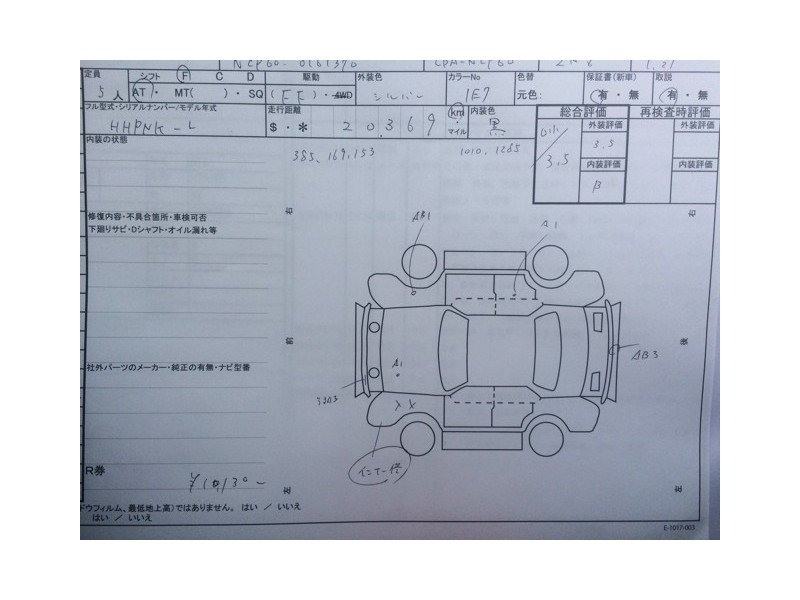 Used 2004 AT Toyota IST CBA-NCP60 Image[3]