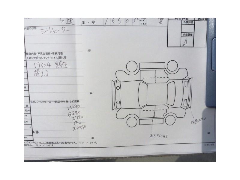 Used 2005 MT Porsche Boxster GH-98725 Image[3]