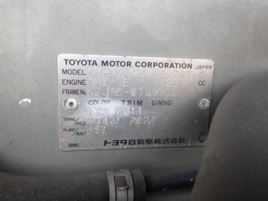 Used 1999 AT Toyota Land Cruiser Prado KZJ95W Image[17]
