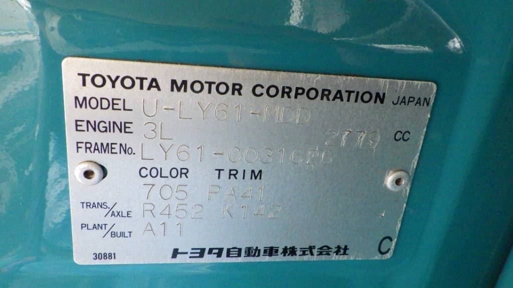 Used 1991 MT Toyota Dyna Truck LY61 Image[18]