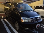 2001 AT Toyota Grand Hiace GF-VCH10W