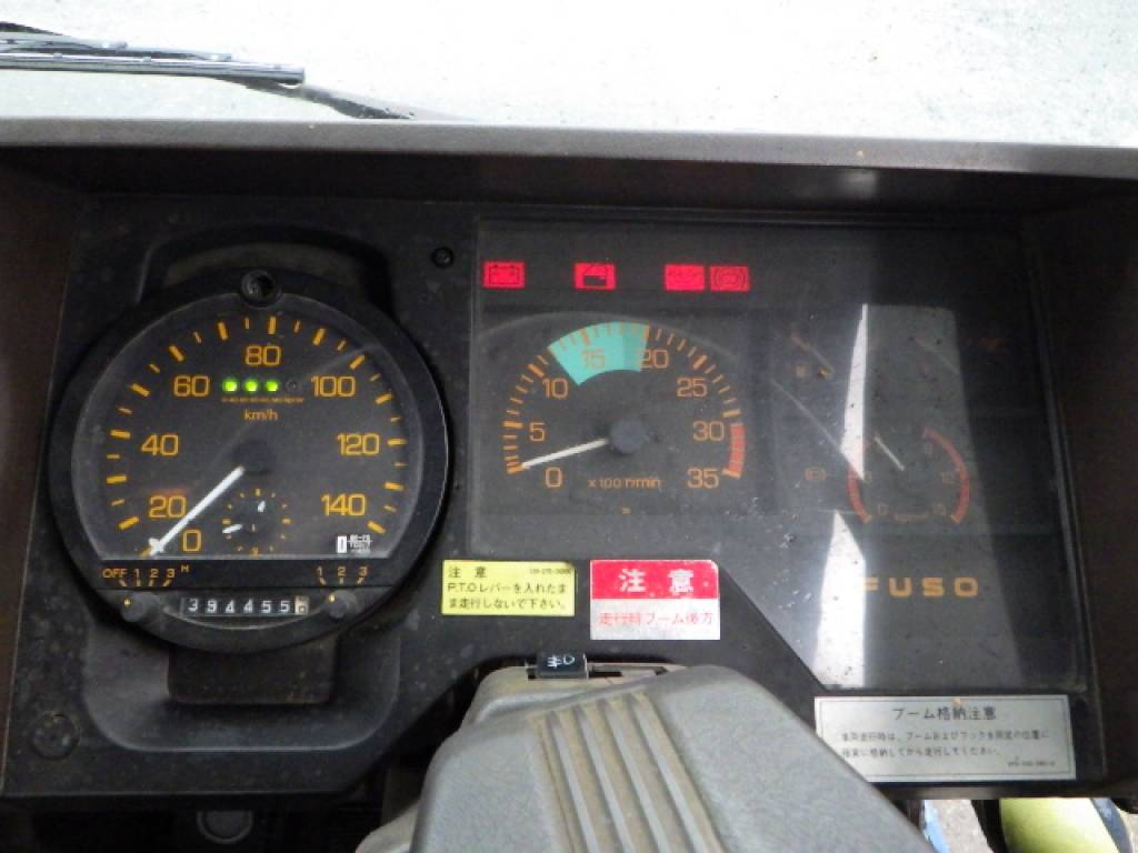 Used 1988 MT Mitsubishi Fuso Fighter FK417HZ Image[9]
