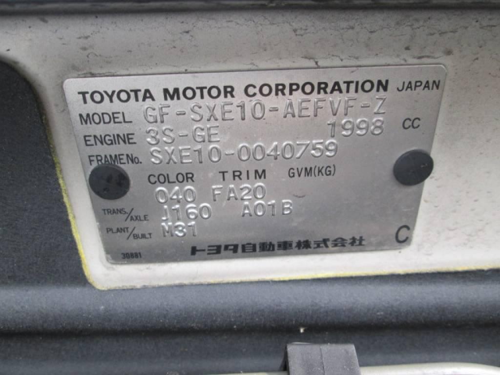 Used 2001 MT Toyota Altezza SXE10 Image[31]