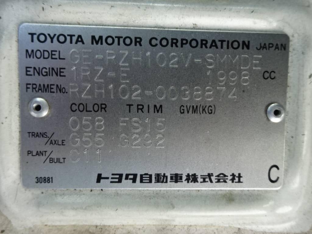 Used 1998 MT Toyota Hiace Van RZH102V Image[30]