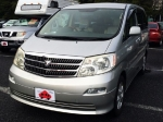 2005 AT Toyota Alphard G CBA-ANH10W