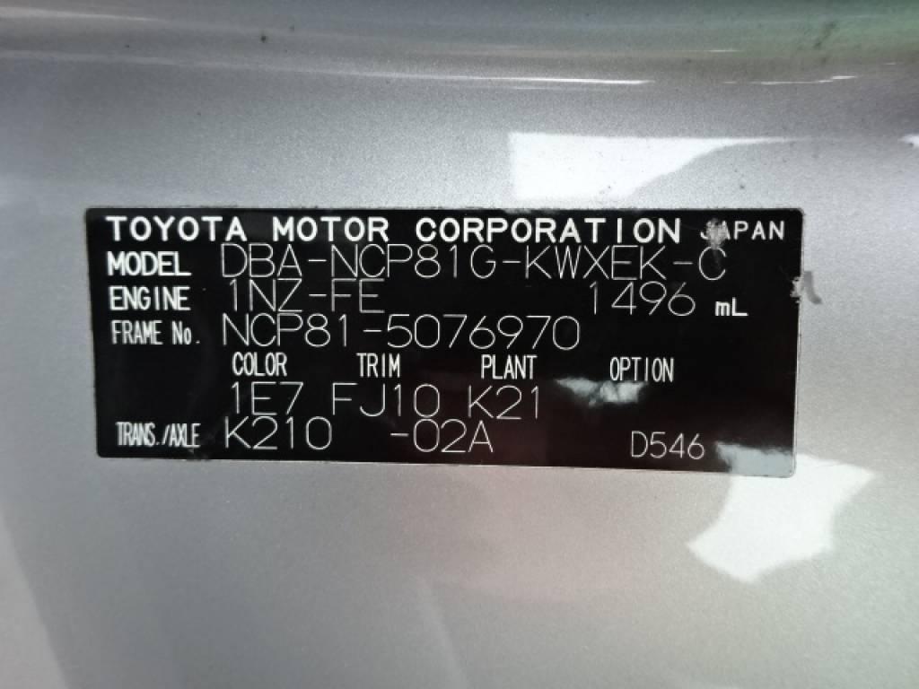 Used 2008 AT Toyota Sienta NCP81G Image[48]