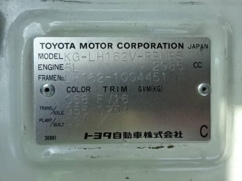 Used 2001 MT Toyota Hiace Van LH162V Image[30]