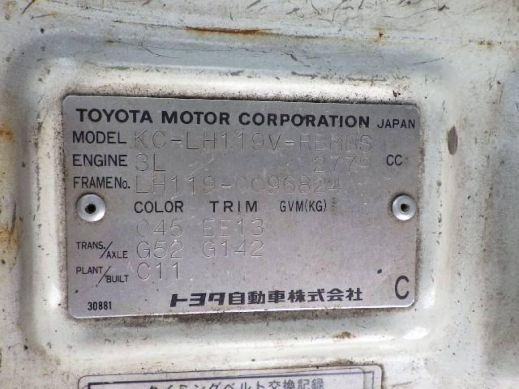 Used 1997 MT Toyota Hiace Van LH119V Image[18]