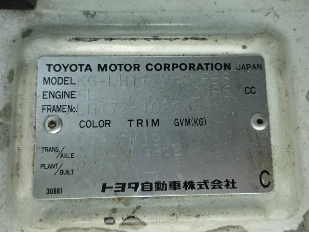 Used 2002 AT Toyota Hiace Van LH172V Image[29]