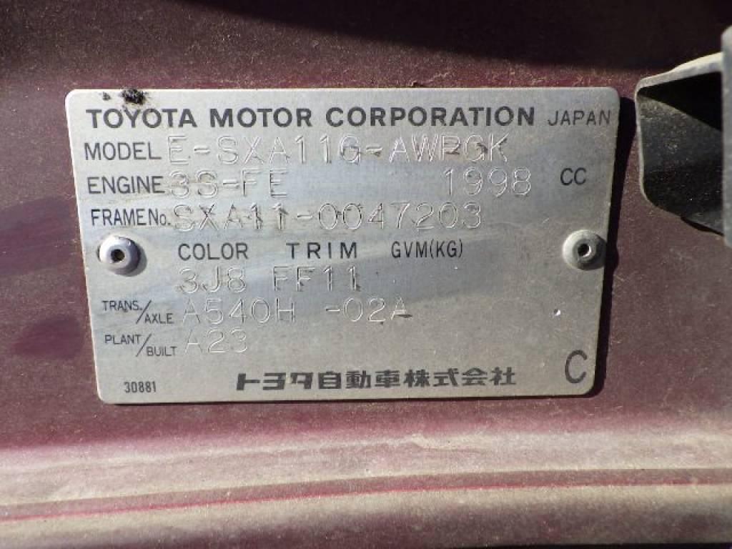 Used 1995 AT Toyota RAV4 SXA11G Image[16]