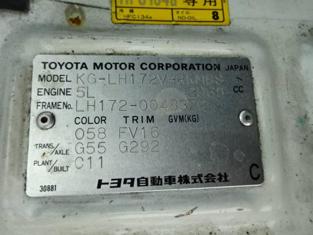 Used 2000 MT Toyota Hiace Van LH172V Image[29]