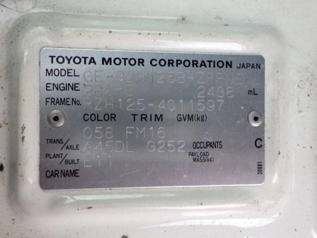 Used 2003 AT Toyota Hiace Van RZH125B Image[19]