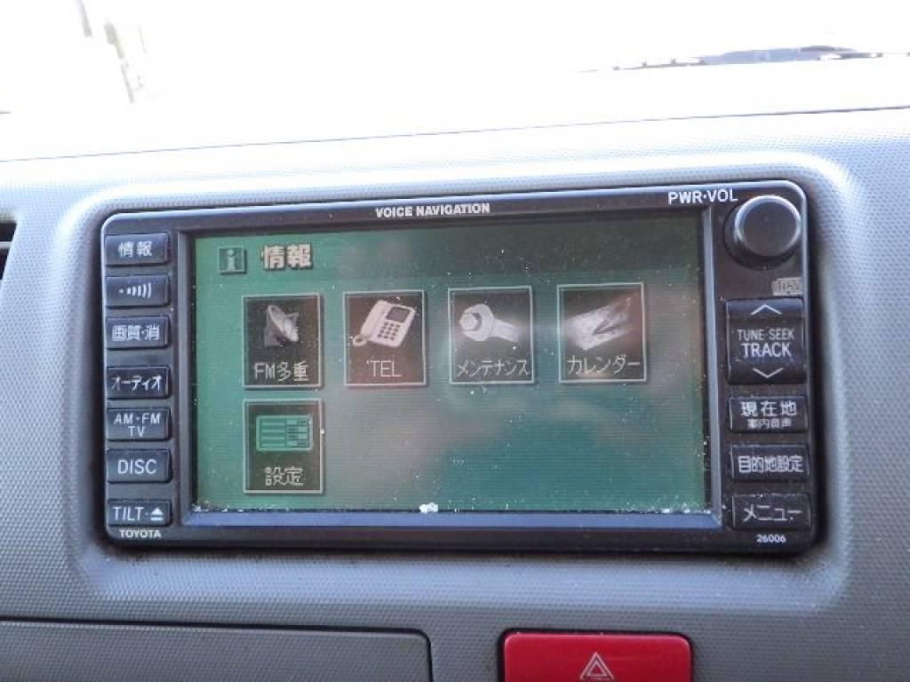 Used 2008 MT Toyota Hiace Van TRH200V Image[17]
