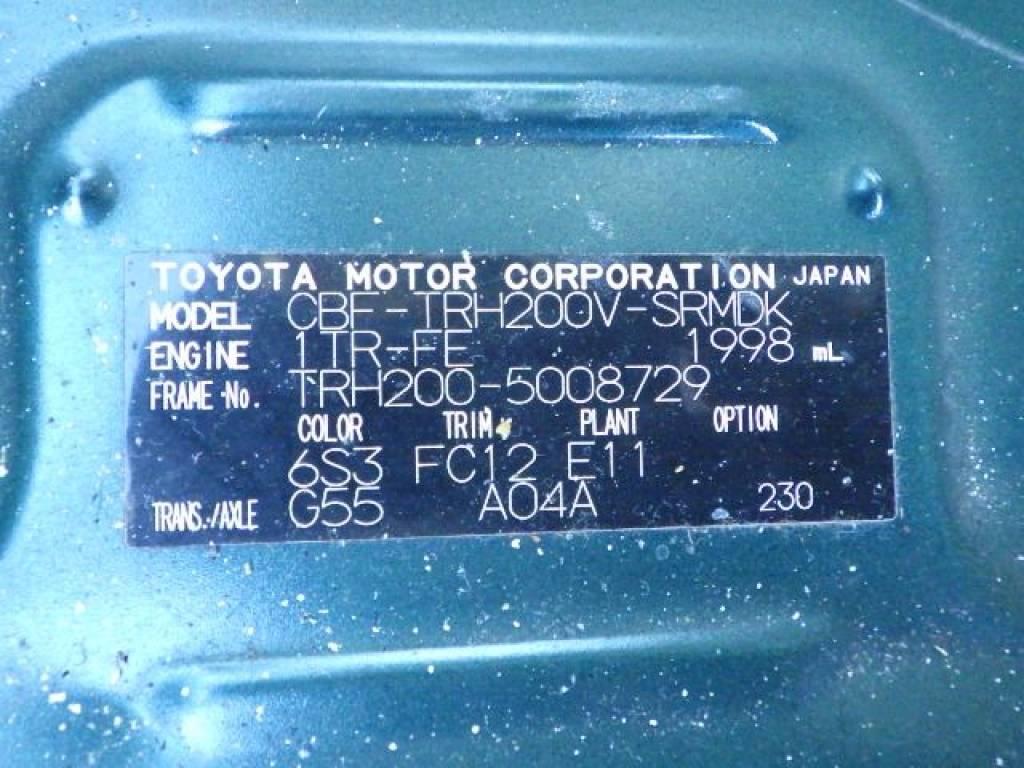 Used 2008 MT Toyota Hiace Van TRH200V Image[20]