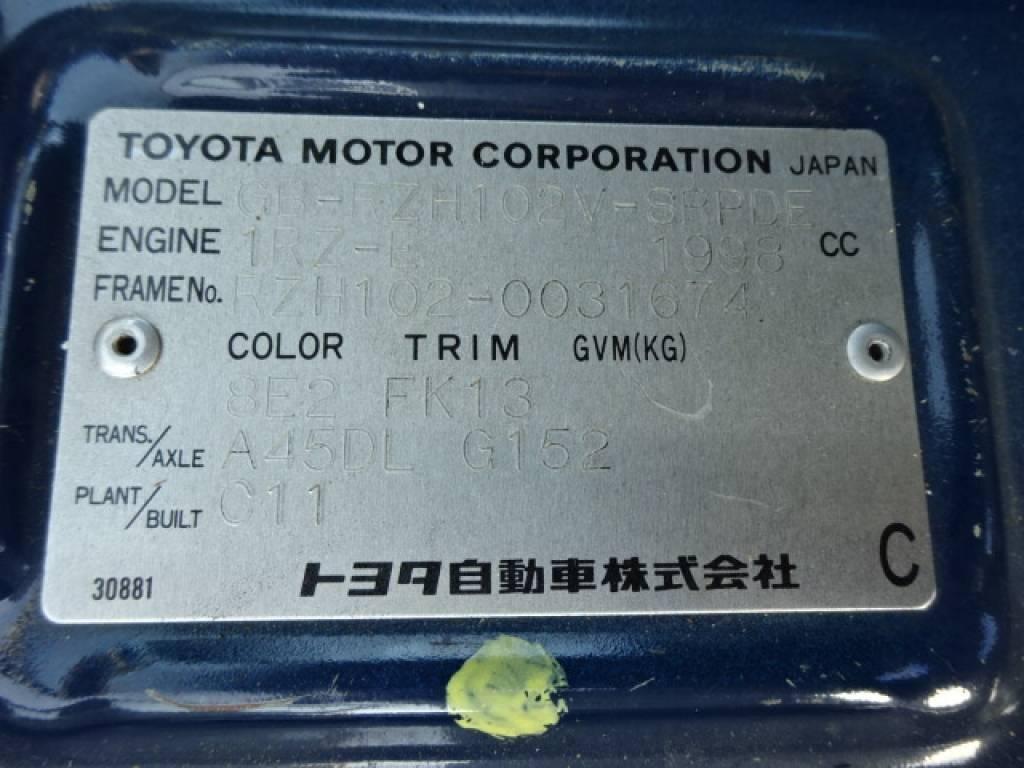 Used 1996 AT Toyota Hiace Van RZH102V Image[28]