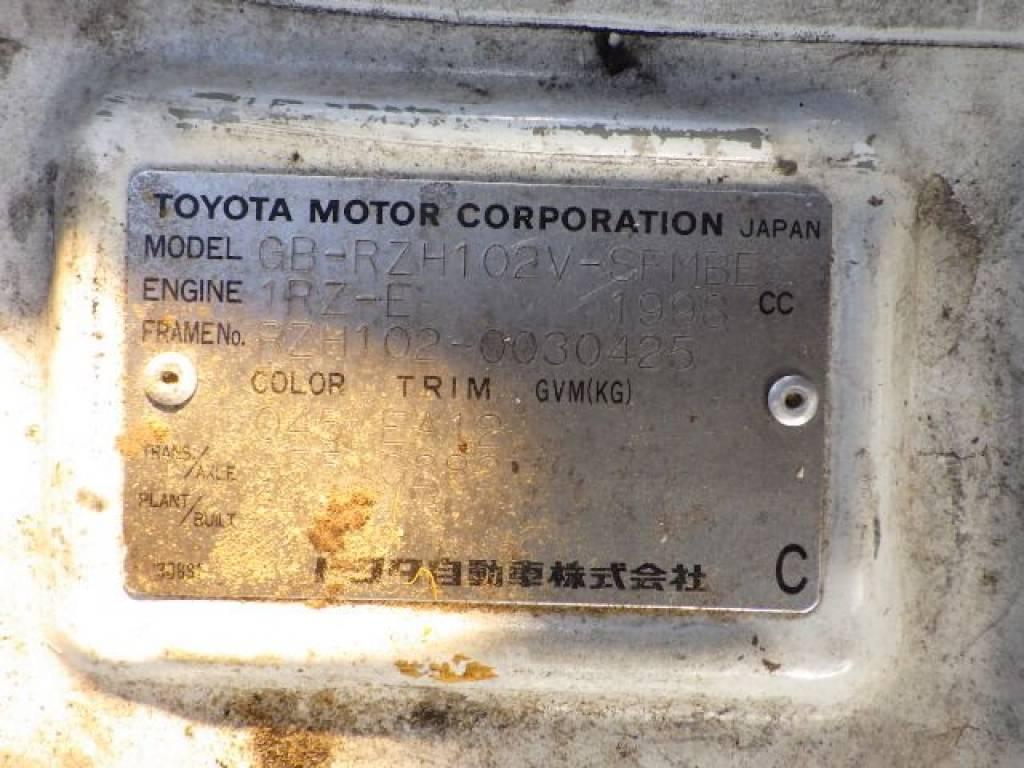 Used 1996 MT Toyota Hiace Van RZH102V Image[24]
