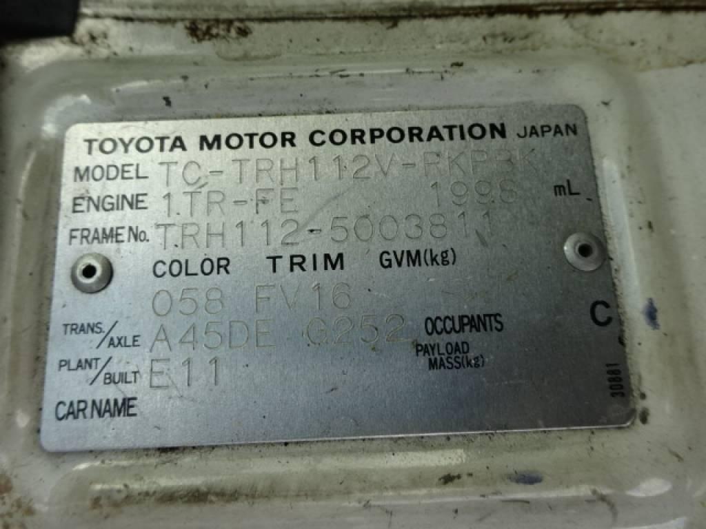 Used 2003 AT Toyota Hiace Van TC-TRH112V Image[30]
