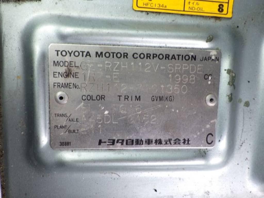 Used 2001 AT Toyota Hiace Van RZH112V Image[20]