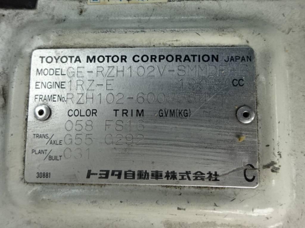 Used 2002 MT Toyota Hiace Van RZH102V Image[30]