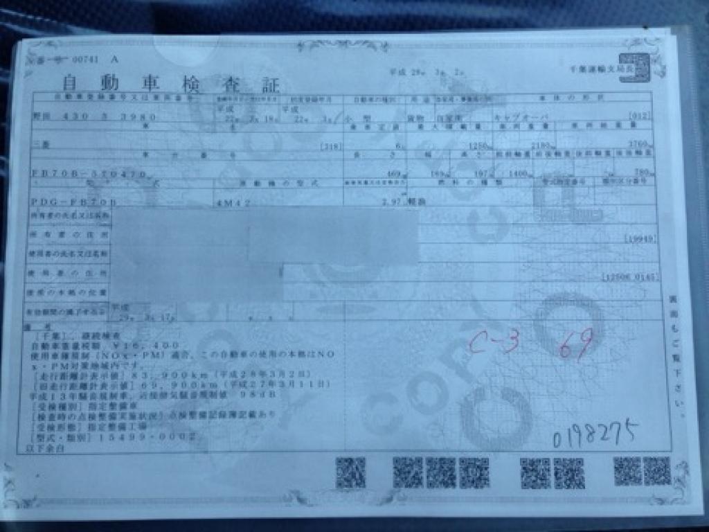Used 2010 MT Mitsubishi Canter FB70B Image[5]