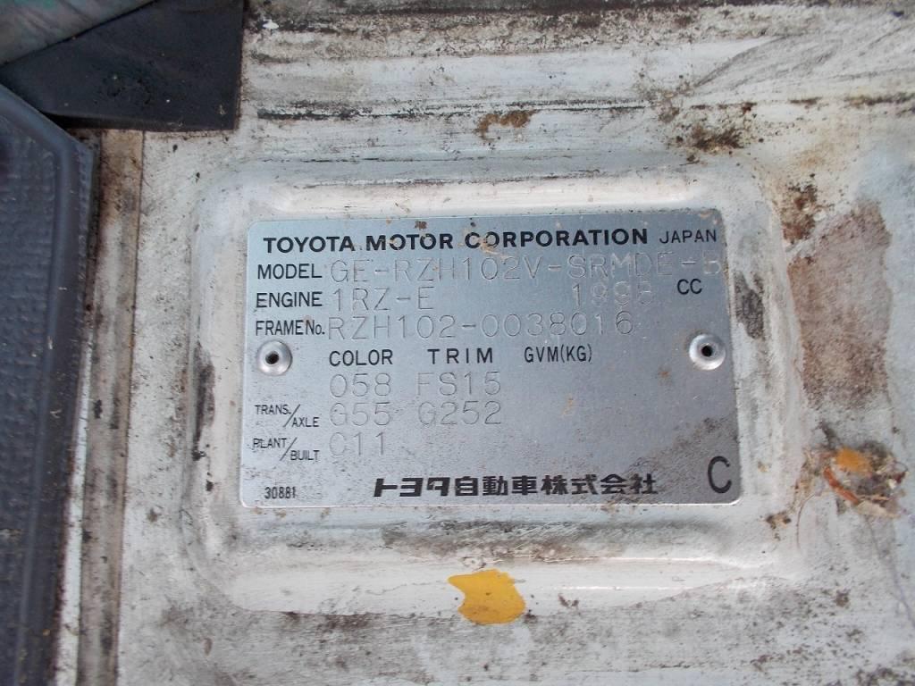 Used 1998 MT Toyota Hiace Van RZH102V Image[32]