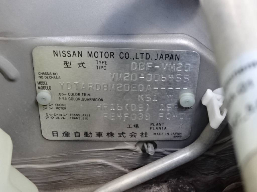 Used 2009 AT Nissan NV200 VM20 Image[6]