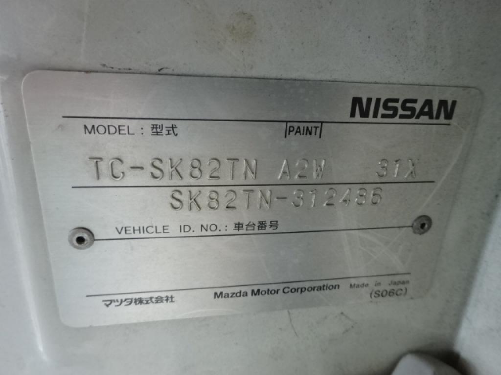 Used 2004 MT Nissan Vanette Truck SK82TN Image[7]