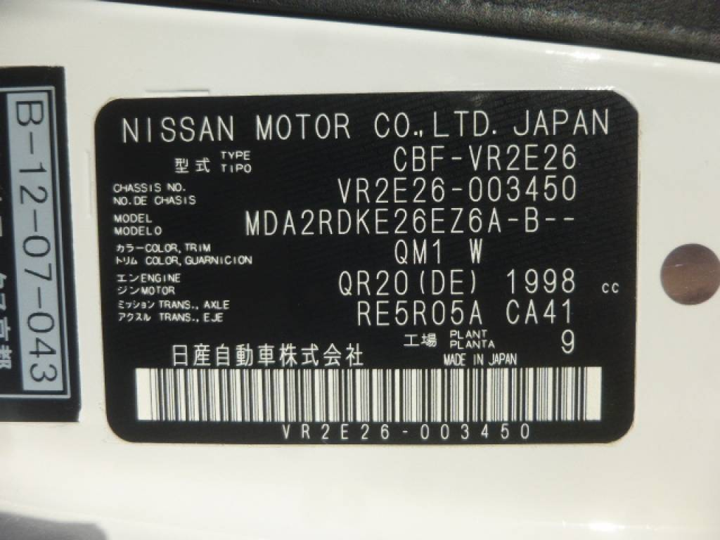 Used 2012 AT Nissan NV350 CARAVAN VAN VR2E26 Image[25]