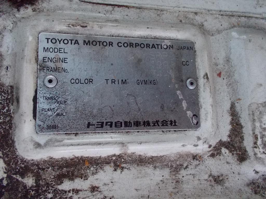 Used 2002 AT Toyota Hiace Van RZH112V Image[5]
