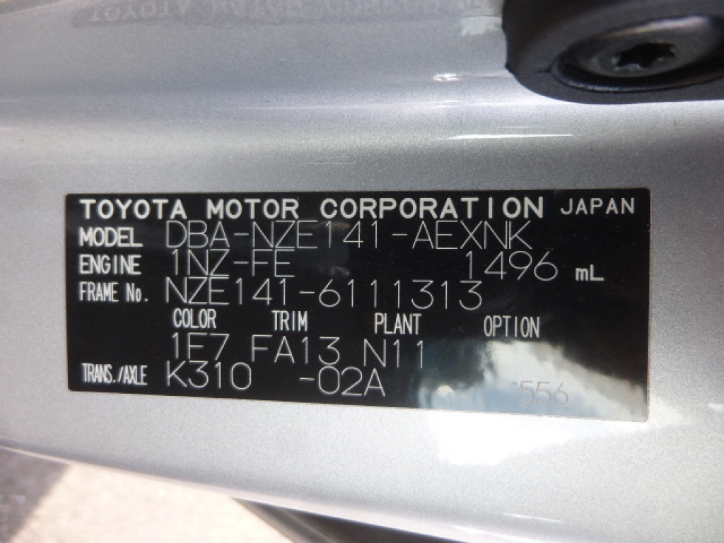 Used 2008 AT Toyota Corolla NZE141 Image[30]