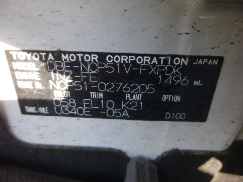 Used 2012 AT Toyota Succeed Van NCP51V Image[31]