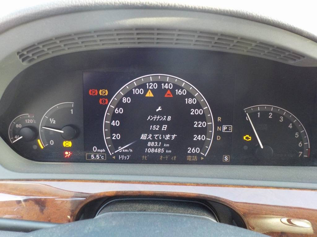 Used 2007 AT Mercedes Benz S-Class 221056 Image[13]