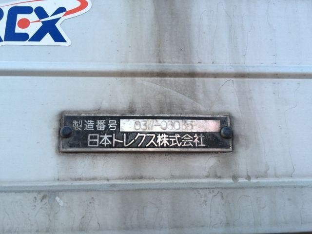 Used 2003 MT Mercedes Benz ACTROS フメイ Image[6]