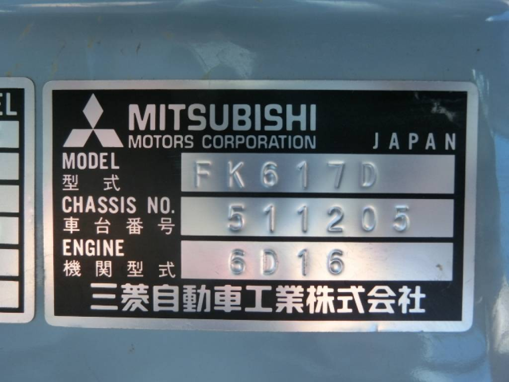 Used 1994 MT Mitsubishi Fighter FK617DD Image[34]