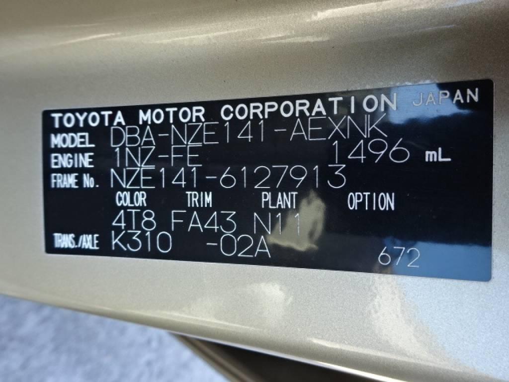 Used 2009 AT Toyota Corolla Axio NZE141 Image[30]