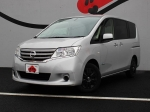2013 CVT Nissan Serena DAA-HC26