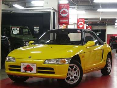 1991 MT Honda Beat E-PP1