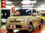 2010 CVT Daihatsu Mira Cocoa DBA-L675S