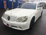 2006 AT Mercedes Benz S-Class GH-220175