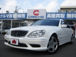 2005 AT Mercedes Benz S-Class GH-220175