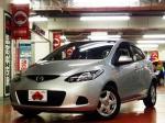 2008 CVT Mazda Demio DBA-DE3FS