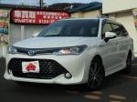 2016 AT Toyota Corolla Fielder DAA-NKE165G