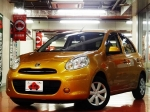 2011 CVT Nissan March DBA-K13