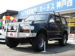 1995 MT Toyota Land Cruiser KC-HDJ81V