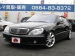 2001 AT Mercedes Benz S-Class -220175-